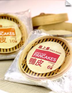 pro-img-pancakes